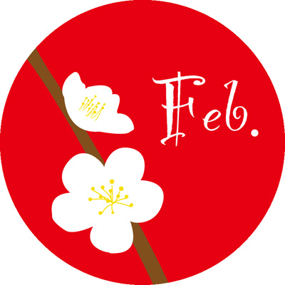 Kyoto : Opening hours in February|京都:2月の営業日